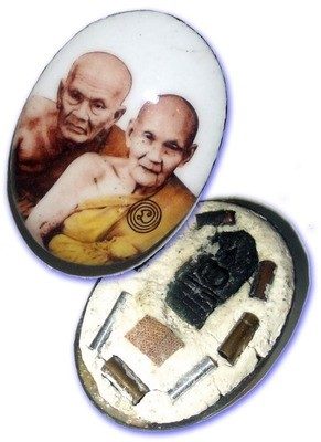 Locket Koo Luang Por Tuad Luang Phu Doo (Ongk Kroo Chak Khaw) with Pra Nakprok + 7 Takrut, Civara Robe + Hair of L.P. Doo (last ever edition) - Wat Sakae 2532 BE