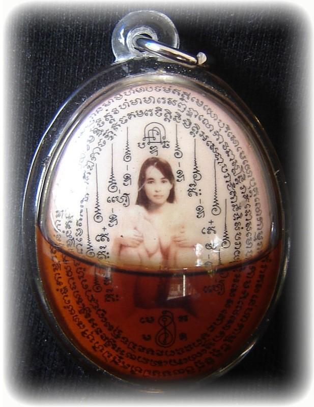 Locket Nang Ganigaa (Sexy Lady Charm Amulet) Fang Jing Jok Sawaat Chae Nam Man Aathan - Ajarn Perm Prai Dam