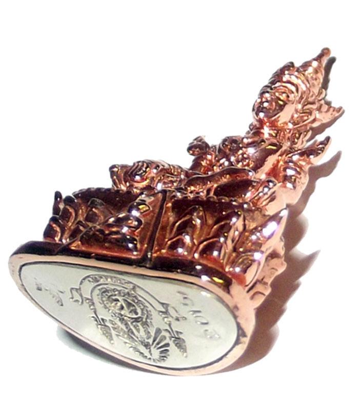 Pra Kring Nang Paya Song Krueang Pim Lek (Small) 3.2 x 2 Cm - Pink Gold + Solid Silver Base - Sethee Nang Paya 2556 BE Edition - Wat Nang Paya