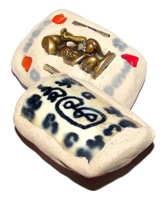 Chin Aathan Nang Prai Kote Hian Prai Grasip (Large 5.5 x 4 Cm) - Perfumed Ghost Bone - Prai Powders, Spell Inscription, Palad Kwak + Gems, 2 Takrut - Ultra Rare - Ajarn Apichai Decha