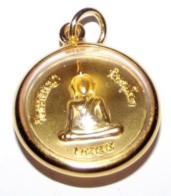 Rian Sethee Somdej Nang Paya - Nuea Rakang Chup Tong Kam gold plated casing included - Sethee Nang Paya Edition 2556 BE - Wat Nang Paya (Pitsanuloke)