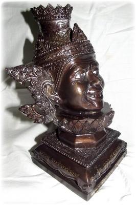 Siarn Kroo Ruesi Por Gae- Nuea Loha Rom Man Pu (Blackened Bronze) 4 x 8 Inches - Special Bucha Kroo 2555 BE Edition - Luang Por Pramote - Wat Khao Changum
