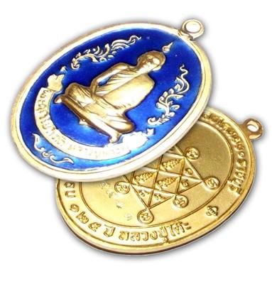 Rian Roop Khai Boran Yorn Yuk - Gold Plated Temple Brass with Rachawadee Enamels - LP To Wat Pradoo Chimplee 125th Anniversary - Wat Tham Singto Tong - 125 Monks Blessing