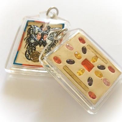 Taep Jamlaeng Butterfly King- Pim Lek -Multi Colored Frame+White Powders - (1 Look Namo Plug+16 Ploi Sek Gems+ 2 Silver Takrut)- Sae Yid 60 Edition