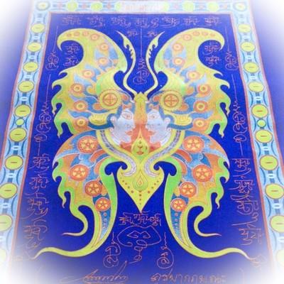 Pa Yant Taep Jamlaeng- Butterfly King Deity- Blue Sacred Yant Cloth- Kroo Ba Krissana Intawanno- Sae Yid 60 Edition