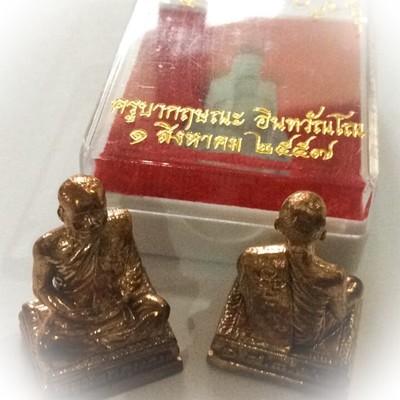 Pra Kring Ud Pong Sariga Dong- Kroo Ba Krissana Bucha Statuette- Neua Loha Gae Ngern Tong + Sacred Sariga Dong, Taewa Nakrii Powders, Individually Stamped -Sae Yid 60 Edition