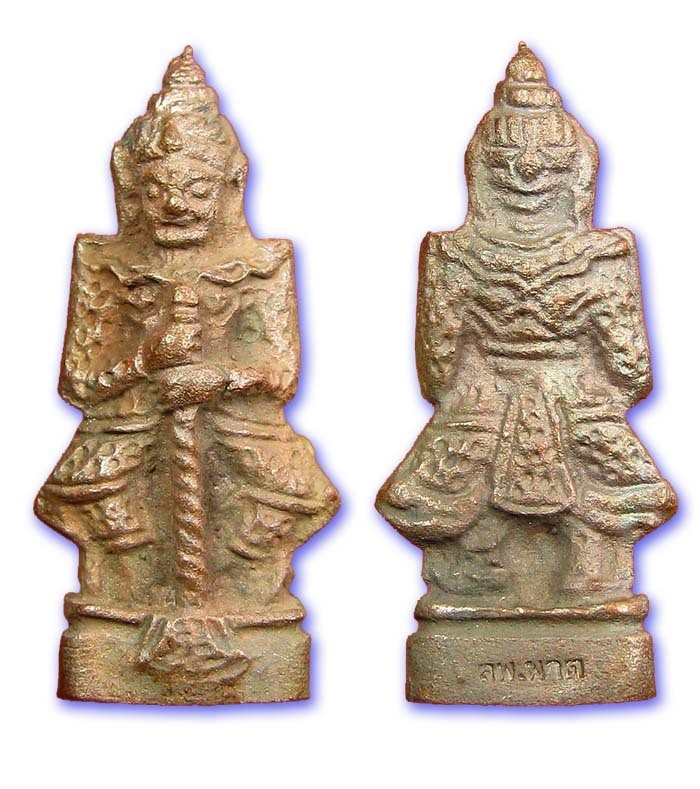 Taw Waes Suwan Dtua Jiw - Nuea Samrit (Sacred Artifact Metals) 'Jaroen Sukh' 2555 BE Edition - Luang Por Phad, Wat Ban Gruad Special Edition 2 Blessing ceremonies 2555 BE