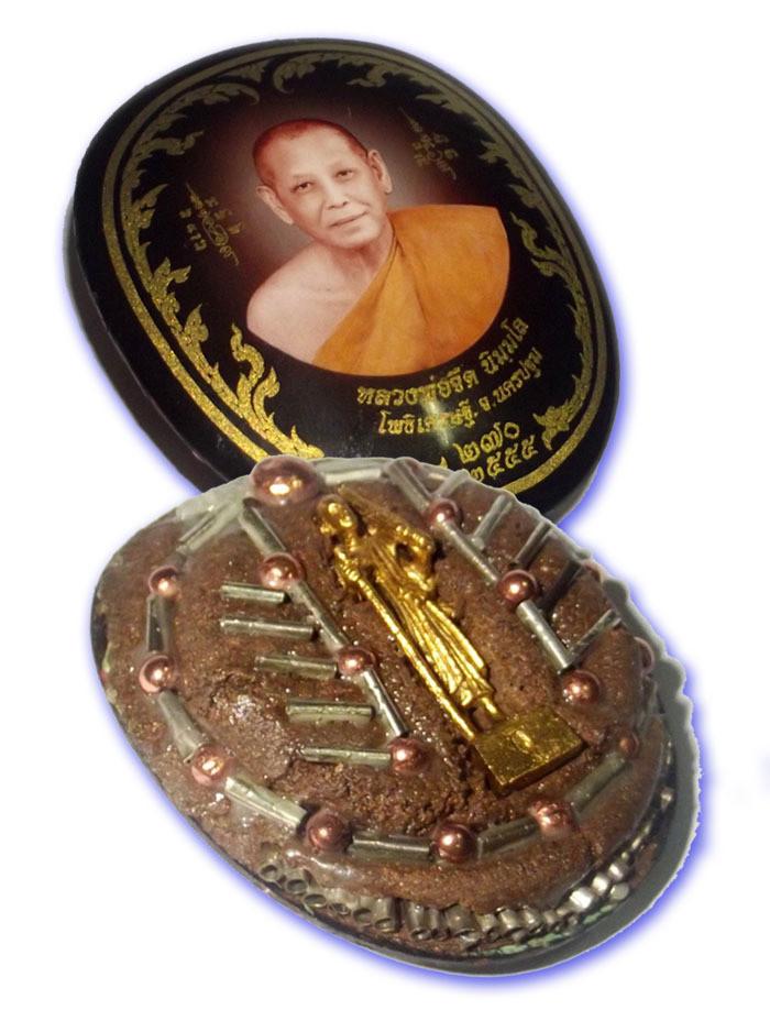 Locket Mang Mee Sri Sukh (Kreung Ongk Song Tan Bad) - 56 Takrut Pra Puttakun Spell Inserts + Pra Sivali - 2555 BE Masterpiece Amulet - Luang Por Jerd Nimmalo