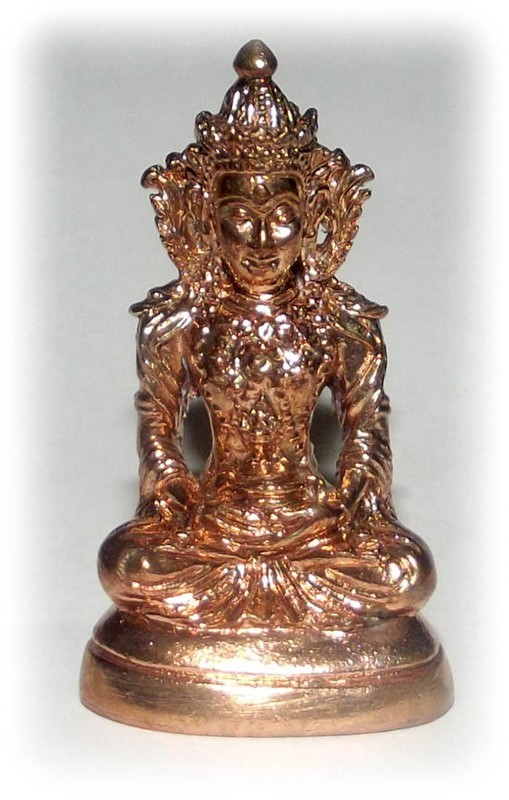 Pra Kring Tan Jai Jet Kampir - Nuea Nava Loha (Nine Sacred Metals) Hand Inscription on Base - 'Sang Hor Chan Edition' 2555 BE - Kroo Ba Lerd Wat Tung Man Dtai