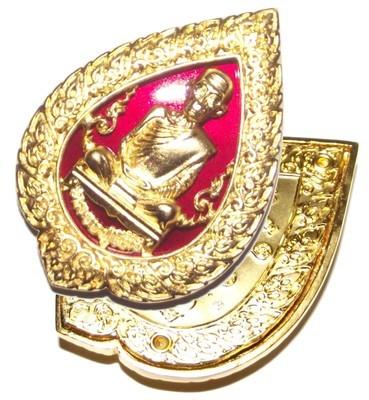 Rian Pat Yod Boran - Gold Plated Copper & Enamel Glaze - Luang Phu To Wat Pradoo Chimplee 125th Anniversary Edition - Wat Tham Singto Tong - 125 Monks Blessing 399 Made