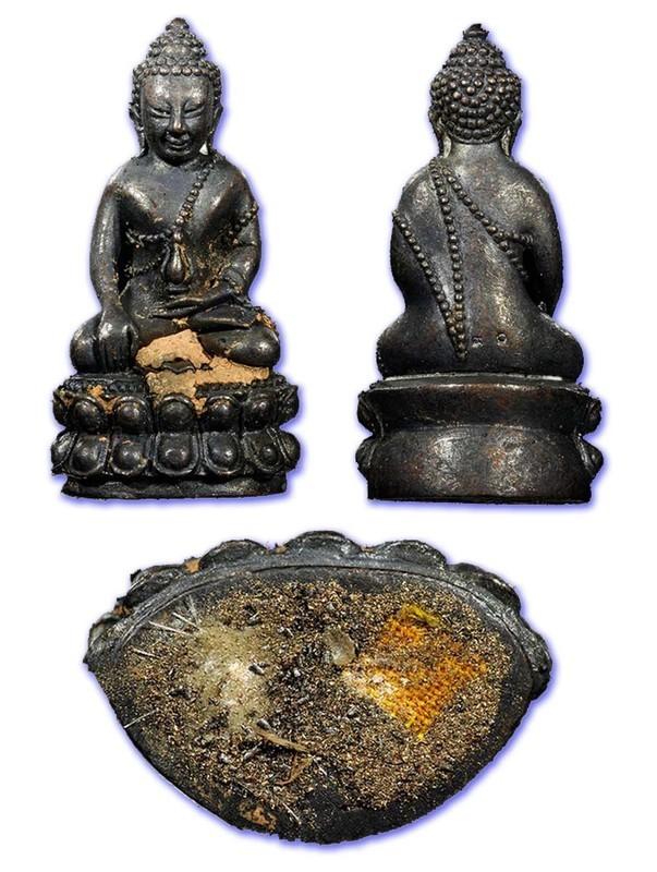 Pra Kring Ha Jantr Paen Lor Boran Gon Ud Pong - First edition 2541 BE - Luang Phu Jantr - Wat Wang Wern