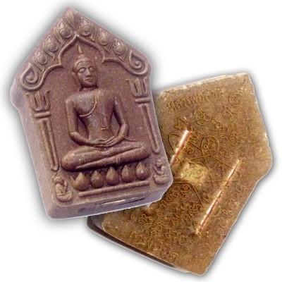 Pra Khun Phaen Prai Kumarn Taep Nimit Pim Yai (large) - Herbal and Prai Kumarn Powders of LP Tim - Building of Uposadha Wat Taep Nimit Temple Edition -Luang Por Sakorn - Wat Nong Grub