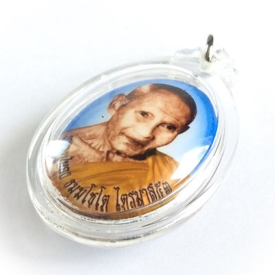 Locket Chak Fa - Luang Phu Nong Tammachodto (5 Takrut, Relics, Ploi Sek Gems) - Wat Wang Sri Tong