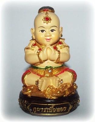 Kumarn Tong Nuea Tong Mini Bucha Ongk Kroo with Paetch Payatorn - Bantian Mian Jia Maha Sanaeh Edition 2556 BE - Luang Phu In