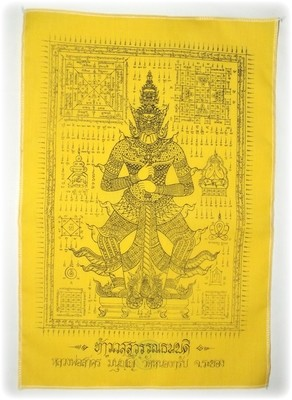Pha Yant Taw Waes Suwan for Riches and Black Magic Protection 12 x 18 Inches - Luang Por Sakorn Wat Nong Grub 2556 BE