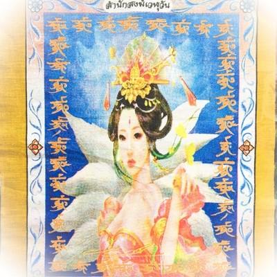 Pa Yant Jing Jork - 9 Tails Fox Demoness Enchantress- Yellow Sacred Yant Cloth- Kroo Ba Krissana Intawanno Sae Yid 60 Edition