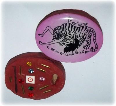 Were Tiger Bone Maha Sanaeh Amulet (Ongk Kroo) for Successful Seduction and Gambling - Ajarn Apichai Decha