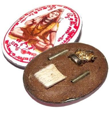 Locket Pra Isworn Shiva Maha Deva Ongk Kroo - Wai Kroo 2555 BE Edition - Sacred Maha Lap Powders + 2 Takrut + Skin + Ganesha statuette insert - Ajarn San Kong Waet