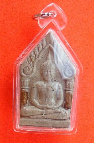 Pra Khun Phaen Takrut Ngern Koo Hlang Suea Maha Amnaj - Krop Rorp 76 Pi 2541 BE - Luang Por Phern - Wat Bang Pra