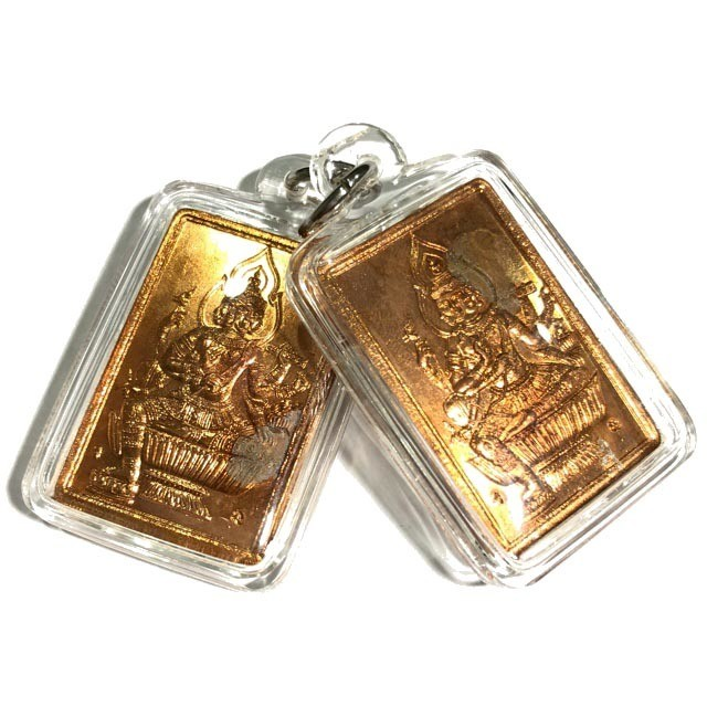 Rian Sri Maha Prohm Nang Pan hlang Yant Maha Ud 'run raek' (1st edition) - Nuea Tong Daeng - Pra Ajarn Ji Somjidto - Wat Nong Wa  2549 BE - casing included