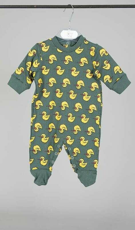 Happy People Baby Pyjama: Relax Paperelle ( Antraciet / geel )