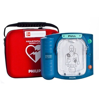Philips HeartStart OnSite (HS1) AED with Slim Case