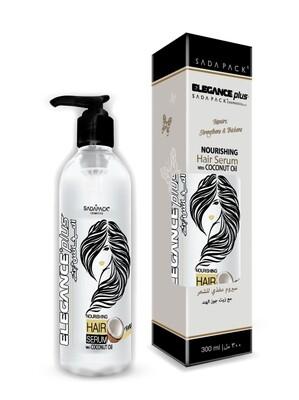 """Сыворотка для волос с кокосовым маслом """"Elegance Plus""""  120 мл"""