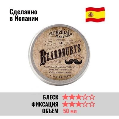 Воск для усов и бороды - Beard wax 50 мл