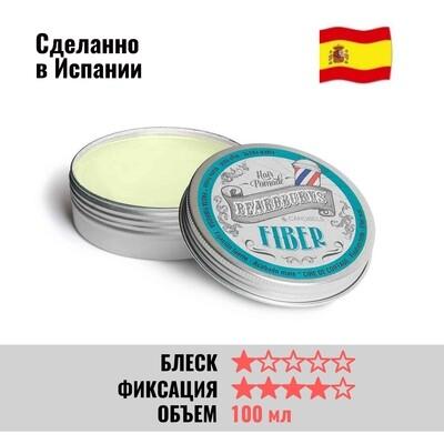 Фибер паста  - WAX Fiberpaste 100 мл