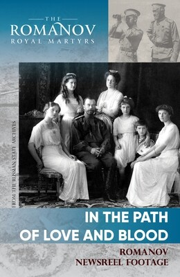 In the Path of Love and Blood | Documentary