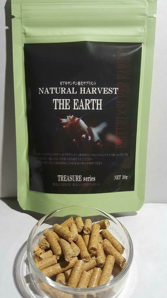 Natural Harvest: The Earth