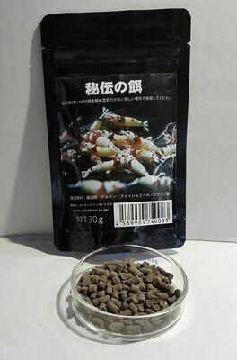 Lowkeys Secret Food (HIDEN NO ESA)