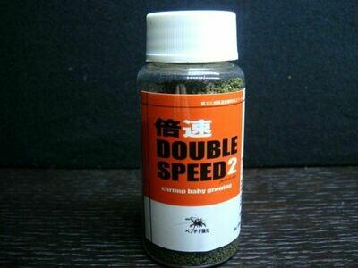 Lowkeys Double Speed2 - 50 ml - New Formula