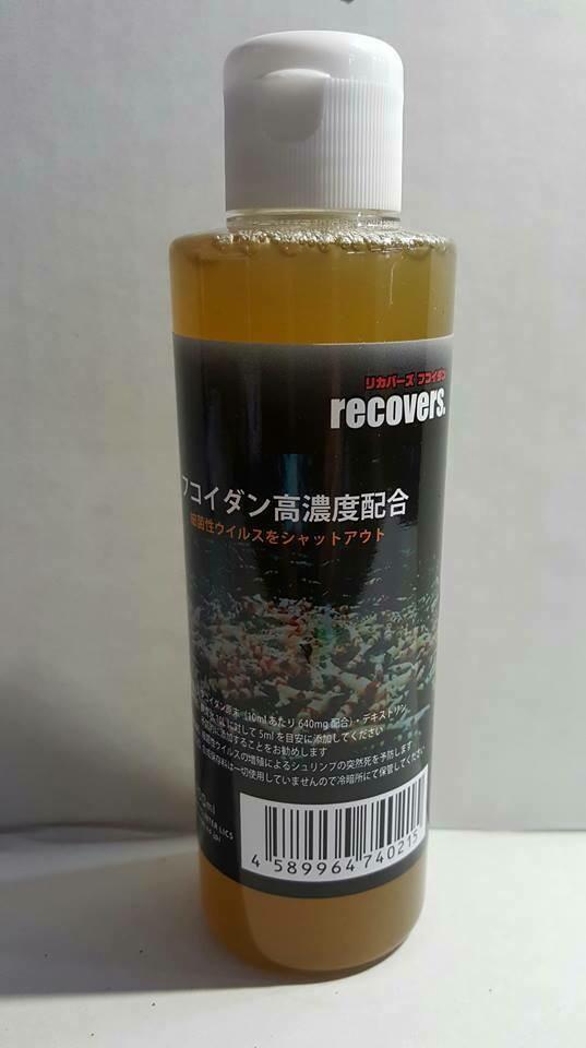 Lowkeys Recovers - 200 ml