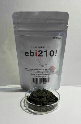 Lowkeys ebi210! - 30 gr