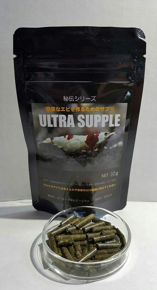 Lowkeys Ultra Supple