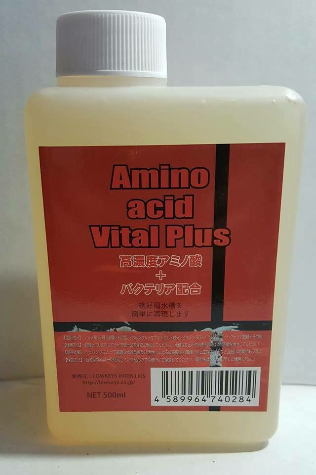 Lowkeys Amino Acid Vital Plus - 100 ml