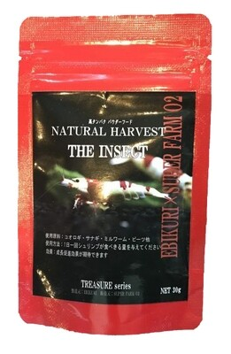 Natural Harvest: The Insect