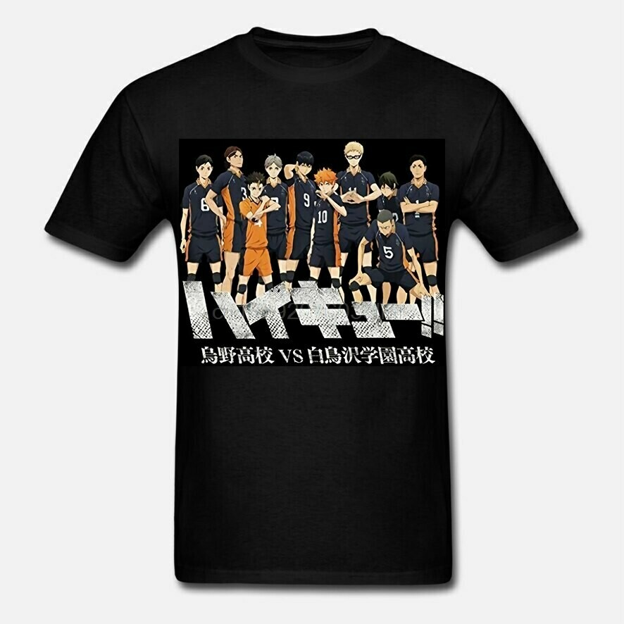 Haikyu 'Team' T-Shirt