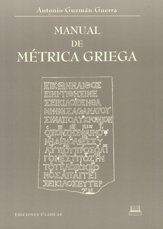 MANUAL DE METRICA GRIEGA