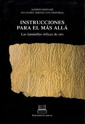 INSTRUCCIONES PARA EL MÁS ALLÁ: LAS LAMINILLAS ÓRFICAS DE ORO