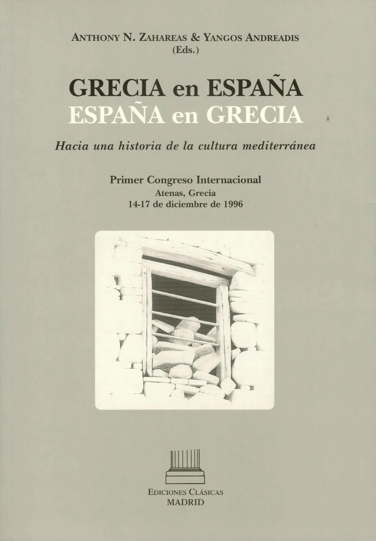 GRECIA EN ESPAÑA, ESPAÑA EN GRECIA | HACIA UNA HISTORIA DE LA CULTURA MEDITERRÁNEA