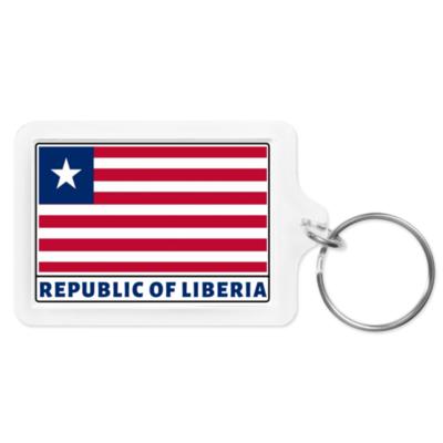 Republic Of Liberia Flag Key Chain