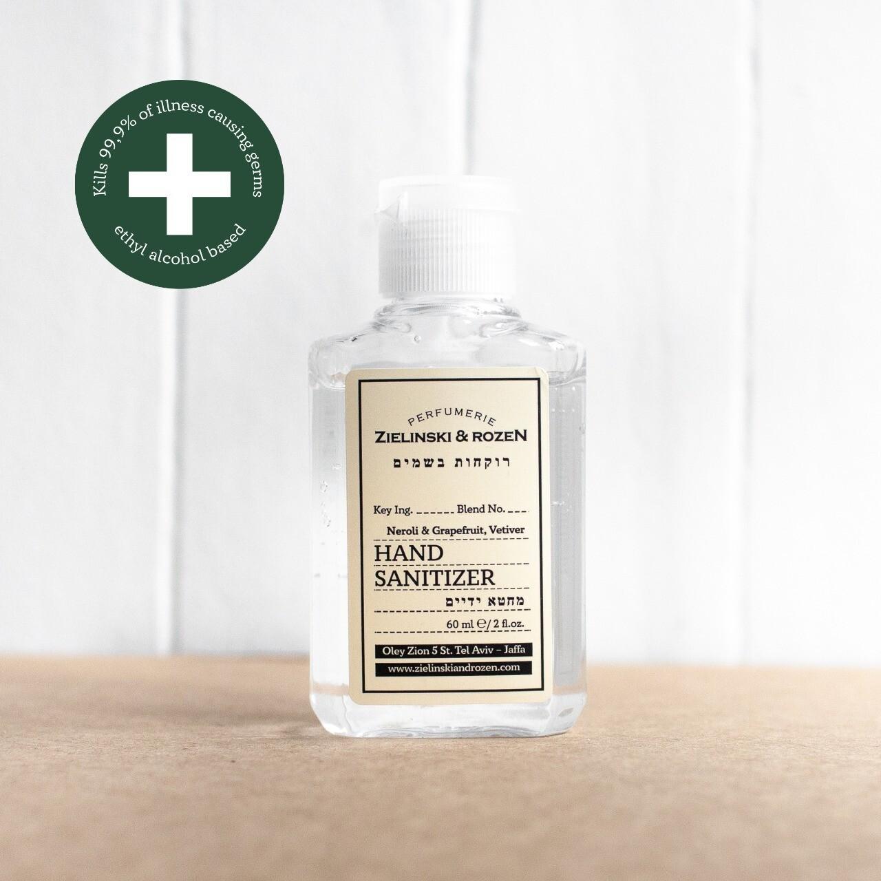 Hand gel antiseptic Neroli & Grapefruit, Vetiver (60ml)
