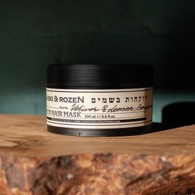 Кератиновая маска для волос Ветивер, Лимон, Бергамот (200мл)
