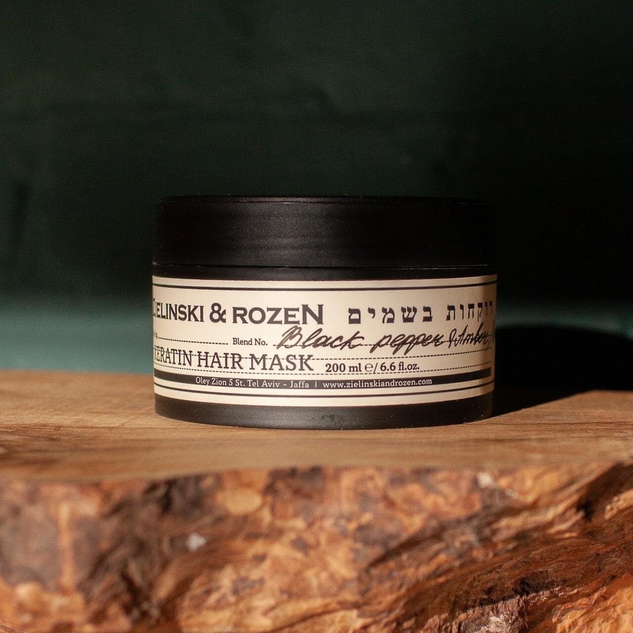 Кератиновая маска для волос Черный перец, Амбра, Нероли (200мл)
