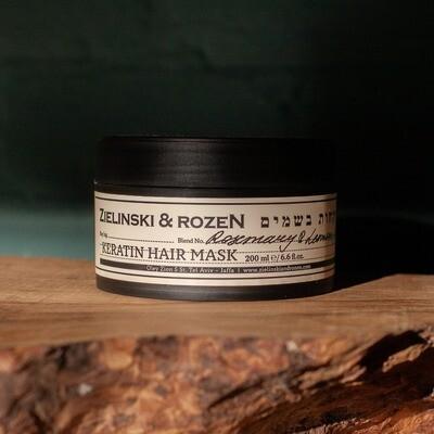 Кератиновая маска для волос Розмарин, Лимон, Нероли  (200мл)