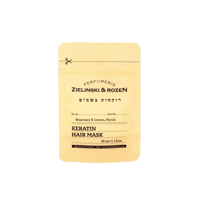 Keratin Mask Rosemary & Lemon, Neroli (30ml)