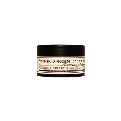 Keratin Mask Rosemary & Lemon, Neroli (200g)