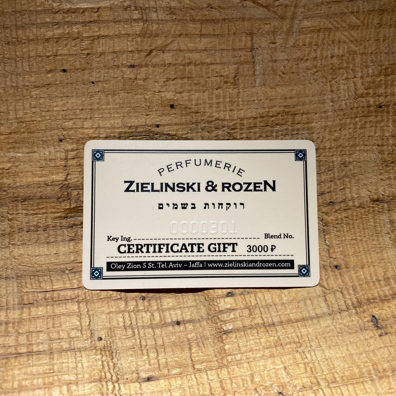 Подарочный сертификат 3 000 руб